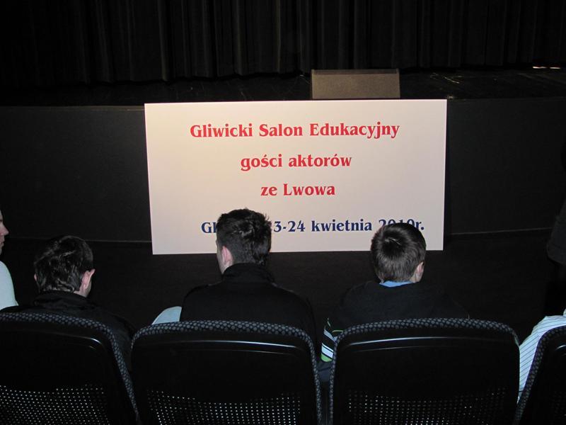 2010 - Gliwicki Salon Edukacyjny (2)